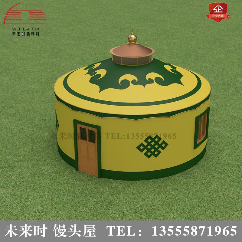 特色民族风蒙古包屋子销售