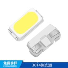 3014灯珠-贴片式LED灯珠-深圳3014灯珠厂家,图片,批发,价格