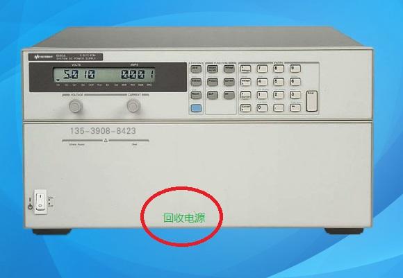 Agilent 6680系列是单路输出直流电源回收