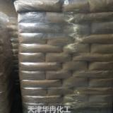 引流砂專用碳黑-摩擦材料專用碳黑-耐火材料專用碳黑YJ-2 引流砂專用炭黑