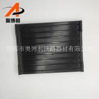 橡胶垫板铁 铁路橡胶垫 复合垫板 奥博利铁路缓冲橡胶垫板