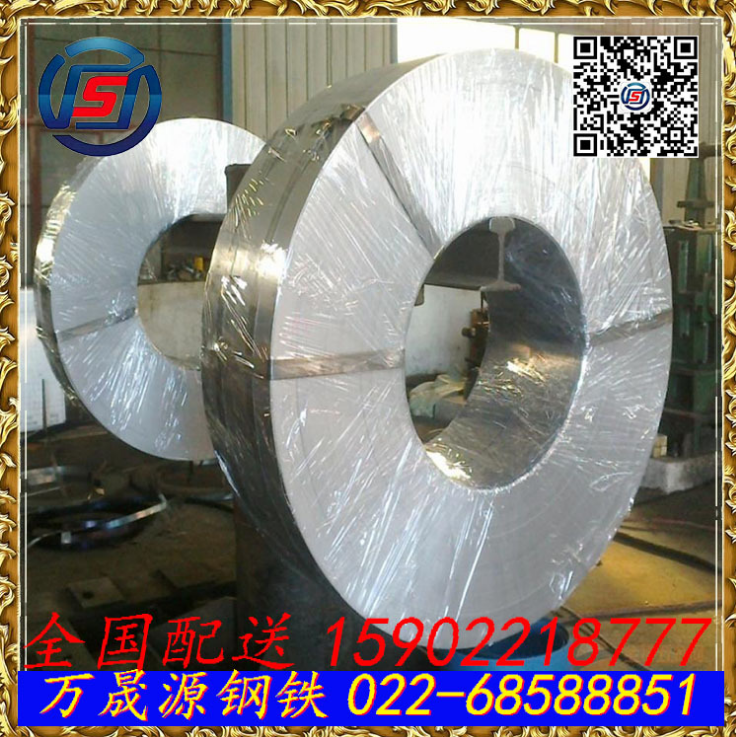 带钢生产厂家电话 @报价@生产商 广东带钢生产厂家 河北带钢生产厂家