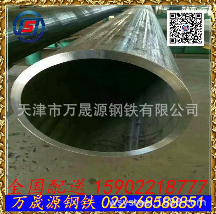 镀锌管 镀锌钢管 镀锌带管 镀锌焊管 镀锌方管 天津镀锌矩管厂家