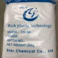 PVC增强增韧剂