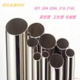 304不锈钢无缝管 可按客户要求定制 304不锈钢管 毛细管