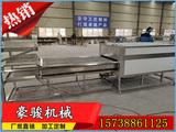 老北京蜂蜜槽子糕机器商用厂家直销质保一年