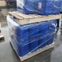 包材消毒食品级双氧水食品级杀菌清洁剂图片