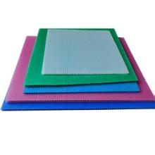 工厂货源pp中空板 防静电中空板 颜色尺寸可定制塑料板 质量保证图片
