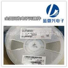 天津直插IC回收公司 各种三极管图片