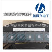 上海回收蓝牙芯片 收购蓝牙模块批发