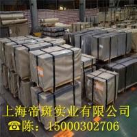 JIS-G3101-SS330镀锌板,镀锌卷