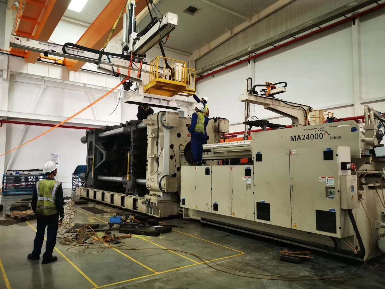 Conair干燥机设备卸车移位销售