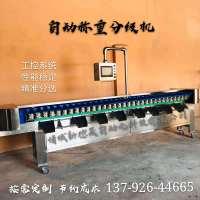 水果自动称重选别设备重量分类剔除机机自动分大小选果机多级分类别称厂家生产定制