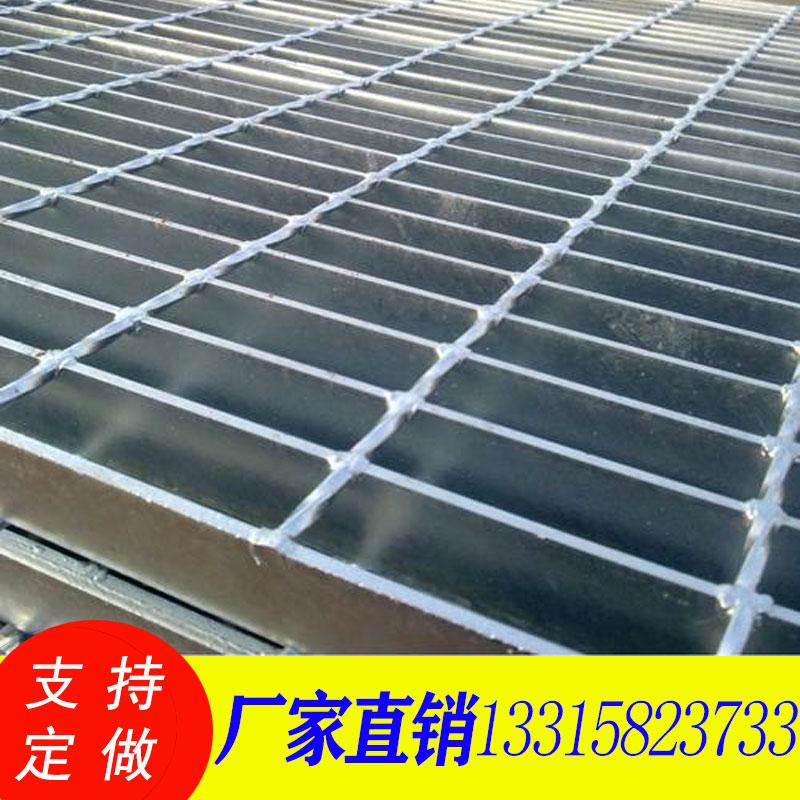 北京不锈钢格栅板/低价热浸镀锌钢格板/浸塑格栅板/复合钢格板球形节点栏杆