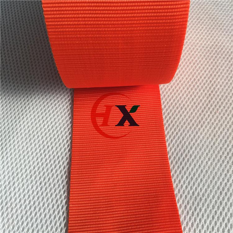 厂家定制15CM加宽织带 加宽加厚织带100-200mm可定制