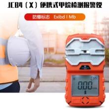 便攜式氣體報警儀常見原因分析   便攜式氣體測定儀   儀器儀表圖片