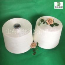 纯棉纱40支含50%长绒棉紧密纺精梳全棉纱40支50支现货图片