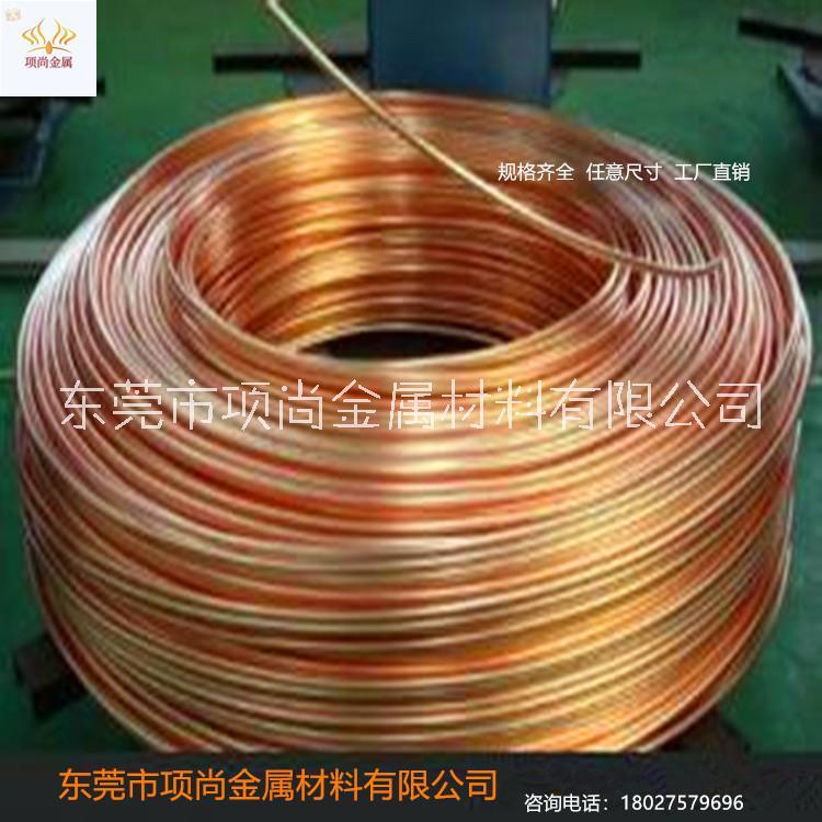 厂销TP2紫铜盘管 空调制冷TP2紫铜方盘管 毛细紫铜盘管 T2紫铜管