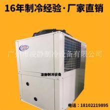 凌静10P风冷箱式工业冷水机厂家直销、批发价格、多少钱【凌静制冷设备有限公司】图片