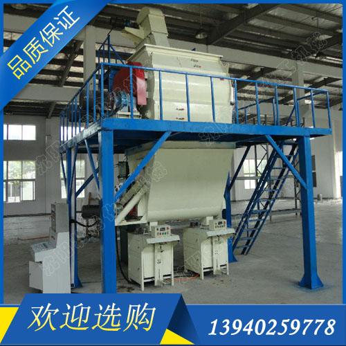 干粉砂浆生产线销售