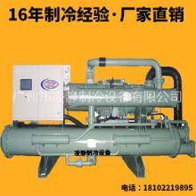 凌静热回收式螺杆冷水机厂家直销、批发价格、多少钱【凌静制冷设备有限公司】批发