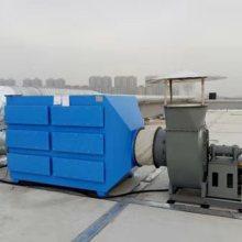 厂家供应 废气吸附 活性炭环保箱