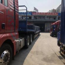天津到汕头整车运输 天津到汕头轿车托运 天津到汕头物流公司