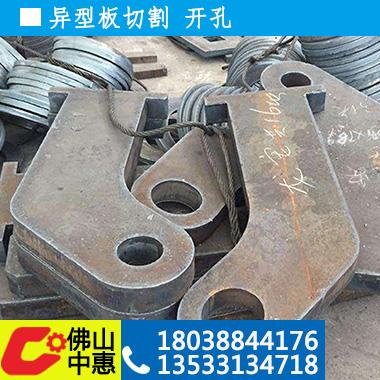 碳钢钢板,连接板制作供应,Q235钢板切割加工