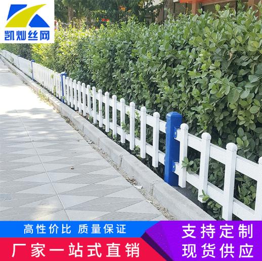 pvc塑钢草坪护栏  塑钢草坪护栏 定做PVC护栏塑钢护 河北草坪护栏