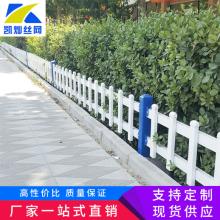pvc塑钢草坪护栏  塑钢草坪护栏 定做PVC护栏塑钢护 河北草坪护栏批发