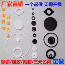 上海润榄机电欢迎咨询  尼龙垫片 硅胶氟胶平垫 橡胶密封圈 塑料异形垫片定做 氟胶垫片