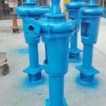 供应广州3pnL泥浆泵成泵及配件价格 2pnL泥浆泵成泵及配件厂家。PNL泥浆泵(河北万润泵业)图片