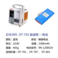 日本精密JMS输液泵电池低价