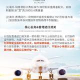 德国到中国进口物流,香港进口清关包税物流代理转运国际快递 德国到中国进口物流