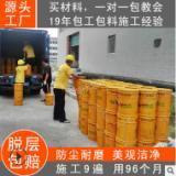 深圳无尘厂房车间地坪漆施工范围 哑光面树脂地坪 食品级环氧树脂材料施工厂家 自流平塑胶地面