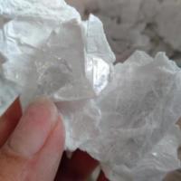 高纯氯化镁 无水氯化镁 99.9