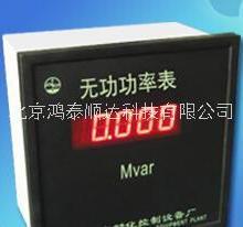 BZK412-A-VAR-*-X10 X系列无功功率表;BZK412-A-VAR-*-X10 X系列无功功率表北京生产厂图片
