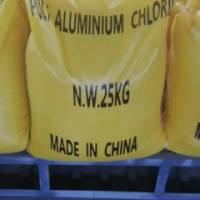 中泓环保厂家批发28含量聚合氯化铝