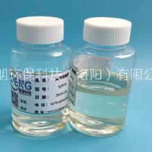 XP978水溶性复合防锈剂水性涂料用防锈剂 切削液防锈剂批发