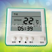 WK-SF1型风机盘管控制器北京生产厂家信息;WK-SF1型风机盘管控制器北京市场价格信息图片