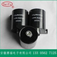 CBB1516电焊机电容1400V20uf CBB1516焊机电容