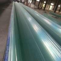 钢边角尺瓦厂家 钢边角尺瓦供应商 安微钢边角尺瓦价格