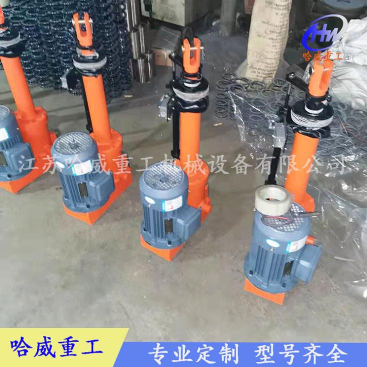 厂家直销 小型工业整体直式分体式电液推杆 江苏平行式驱动电液推杆厂家