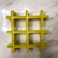 玻璃钢格栅复合材料格栅板防滑板 玻璃钢模塑格栅 玻璃钢模塑格栅板 玻璃钢地沟盖板
