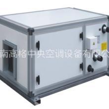 高格中央空调吊顶式空气处理机组批发