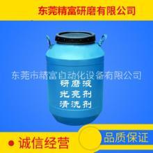廠家供應五金硅膠產品研磨液,潤滑劑圖片
