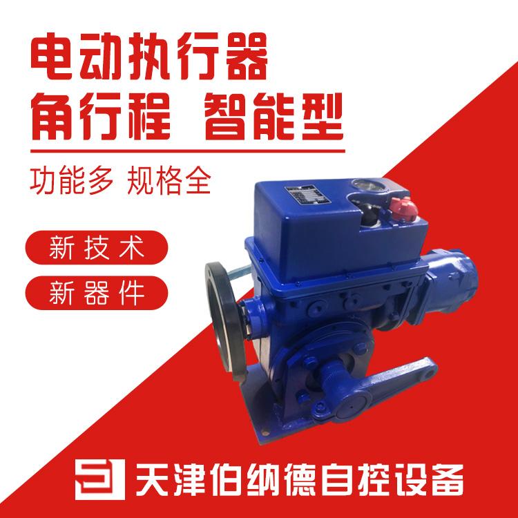 电动执行器BS-60/F30H销售