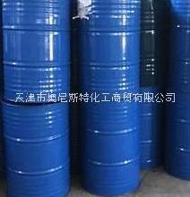 1270丙烯酸树脂