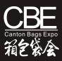 2020广州国际箱包手袋皮具博览批发