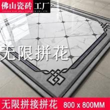 客厅拼花地砖瓷砖抛晶800欧式入户客厅拼花玄关微晶石拼图抛晶砖图片